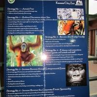 Kansas City Zoo's Master Plan in Full Swing